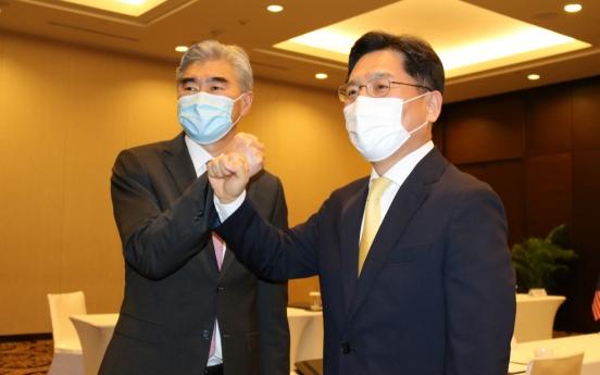 US envoy on N. Korea to visit Seoul to discuss ways to resume dialogue