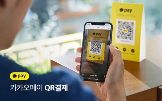 Kakao Pay's IPO price set at top end of 90,000 won