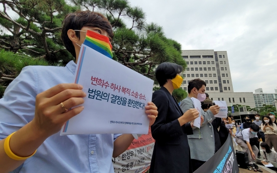 Justice ministry orders military to drop its plan to appeal against transgender soldier ruling