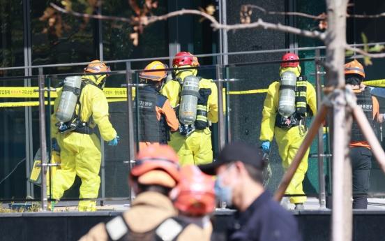 Chemical leak kills 2, injures 9 at building construction site