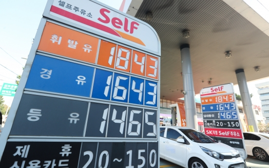 S. Korea alarmed by surging fuel prices, inflationary pressure