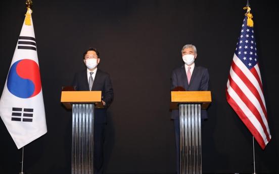 US, South Korea discuss ways to resume talks