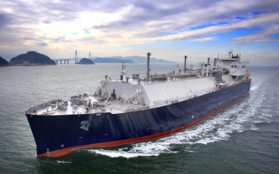 Samsung Heavy bags W971b order for 4 LNG carriers