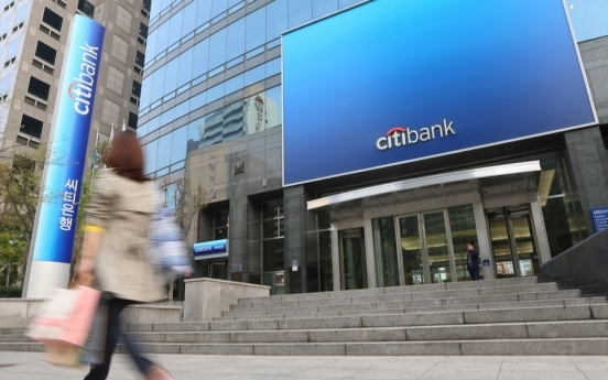 Citibank Korea to close retail banking 'in phases'