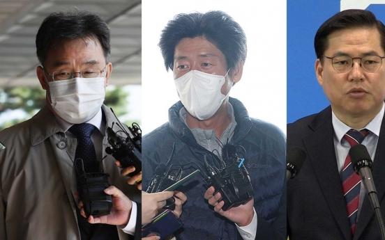 Prosecutors expected to seek arrest warrants for 2 key figures in Seongnam development scandal