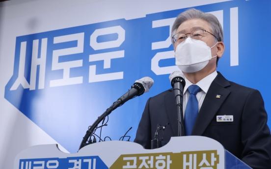 Gyeonggi gov. begins presidential race in earnest as pressure grows