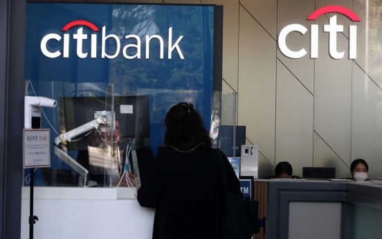 After sell-off failure, Citibank Korea to phase out consumer banking
