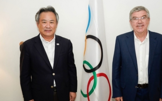 Seoul to host intl. Olympic meeting in 2022