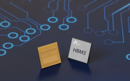 SK hynix delivers solid Q3 performance on rising memory prices