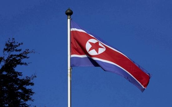 N. Korea reports no coronavirus case: WHO