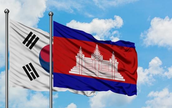 S. Korea, Cambodia ink free trade deal for deeper economic ties