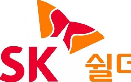 ADT Caps renamed SK shieldus
