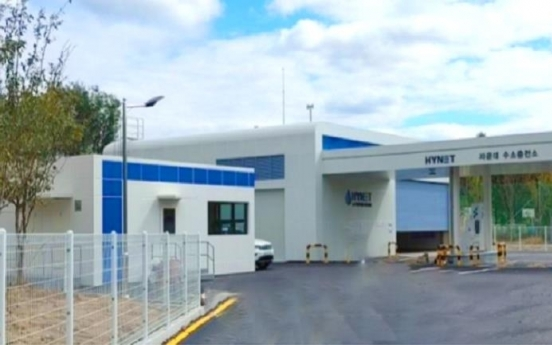 Military to open its first hydrogen charging station for vehicles