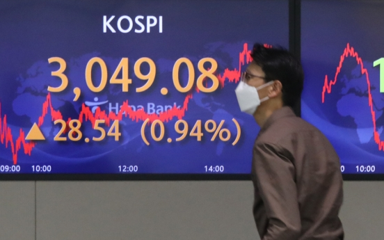Seoul stocks up for 2nd day on earnings optimism