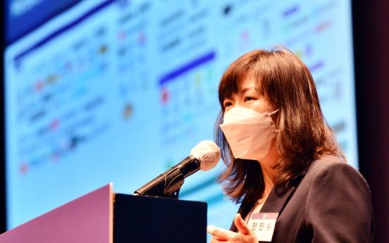 [KH Biz Forum] New business opportunity in metaverse imminent: SKT VP