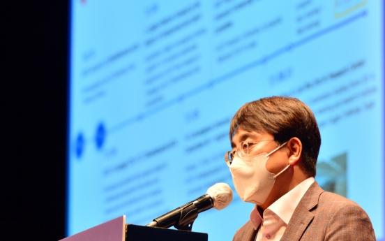 [KH Biz Forum] CJ's journey for digital transformation