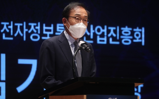 Samsung to quickly finalize US fab investment: vice chairman