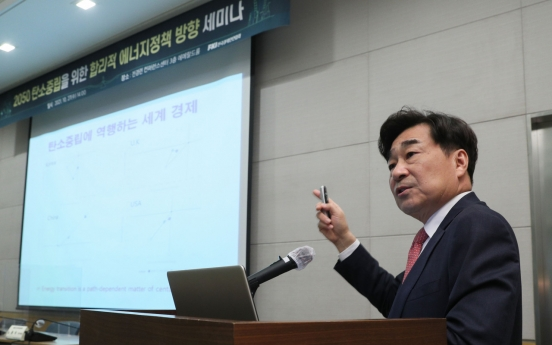Korea needs to take gradual steps in energy transition: experts