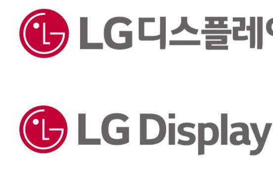 LG Display posts strong Q3 earnings on robust panel demand, OLED biz