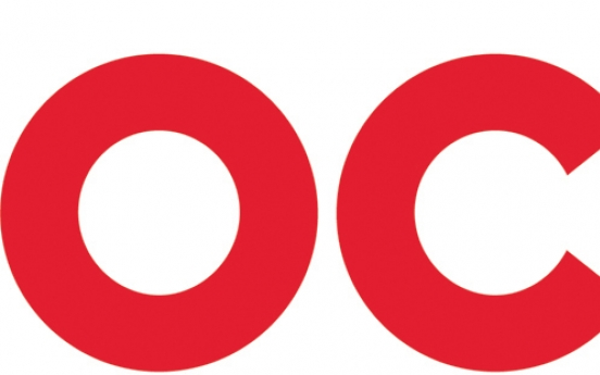 Oci Q3 net income up 2829.7% to W177.6b
