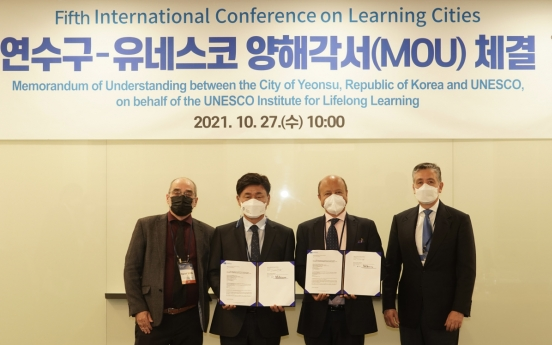 UNESCO's conference on learning cities opens in Incheon's Yeonsu-gu
