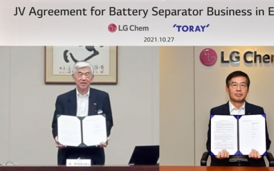 LG Chem to set up battery separator plant in Hungary with Japan's Toray
