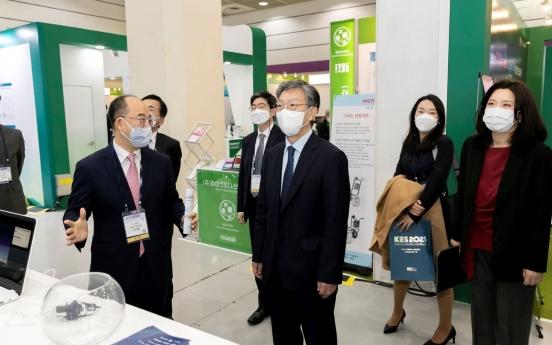 Kotra preparing for Korea pavilion at CES 2022