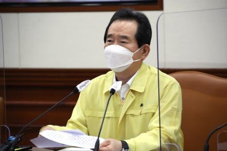 S. Korea to demand N. Korea make additional probe into killing