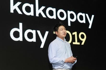 Financial firms run contactless Chuseok promotions amid coronavirus pandemic
