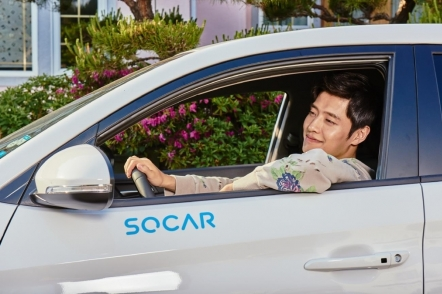 Car sharing startup Socar becomes 12th unicorn in S. Korea