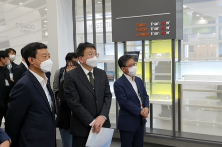 Korea's biggest battery expo invites LG Chem, Samsung SDI, SK Innovation