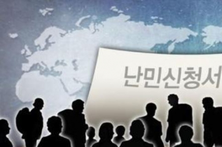 S. Korea's refugee approval rate hits all-time low