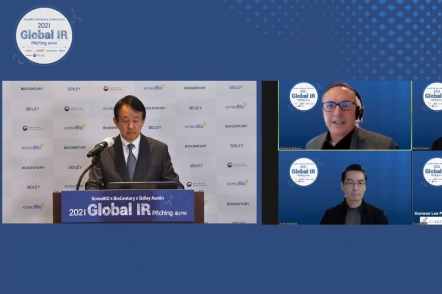 Experts discuss how Korean biotech firms can attract US investments