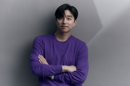 Gong Yoo says 'Seobok' is thought-provoking film about purpose of life