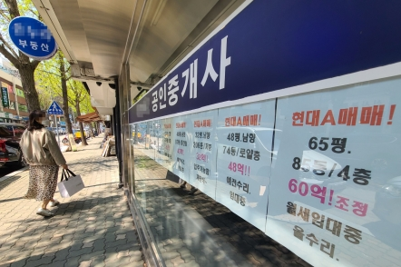 Gangnam housing prices back on the rise