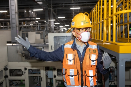 Posco Chemical bets future on battery materials