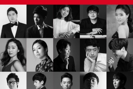 15 Korean pianists compete at Queen Elisabeth Competition