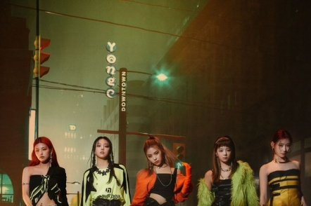 ITZY to release English version of new hit