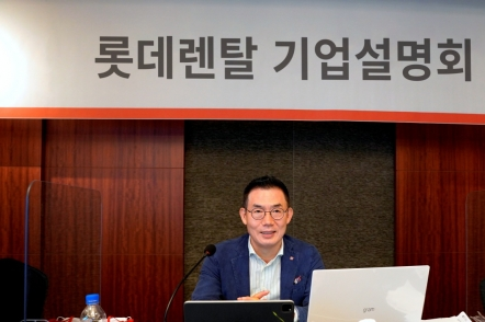 Lotte Group's rental unit looks to cement leadership with IPO