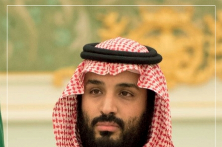 Saudi Arabia marks 91st Anniversary of the National Day