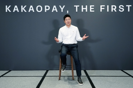 Kakao Pay to speed up global expansion after IPO: CEO