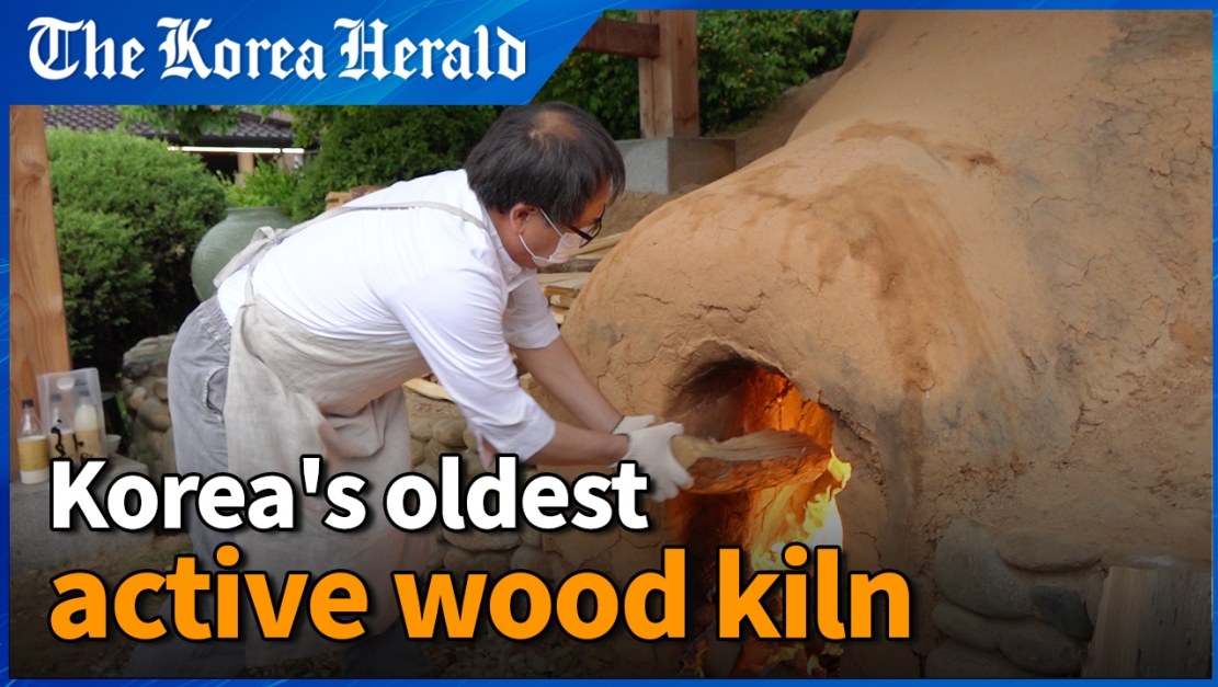 Korea's oldest active kiln gets lit up again