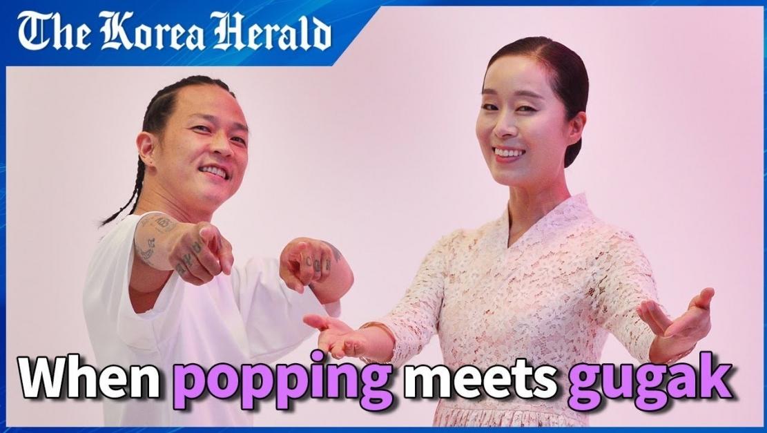 When traditional gugak music flows through modern poppin' dance