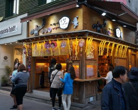 Street food evolves