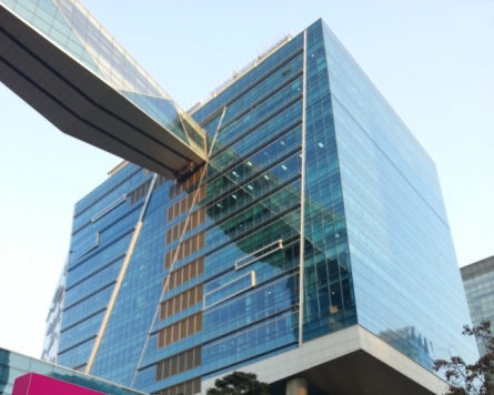 CJ HelloVision's share price falls after failed merger with SKT