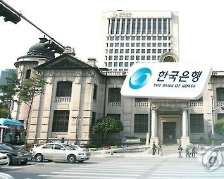 Eyes on interest rate, growth target