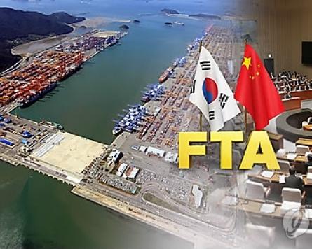Eyes on Korea-China FTA meeting amid THAAD tension
