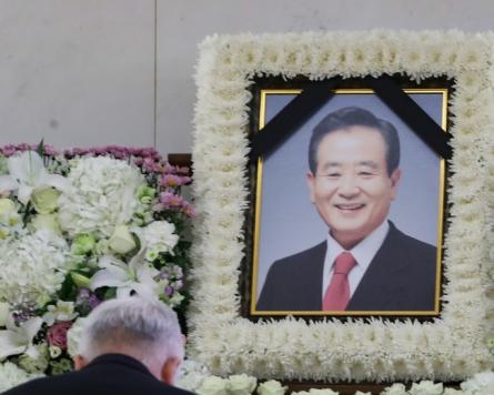 Kang, finance minister during 1997 financial crisis, dies