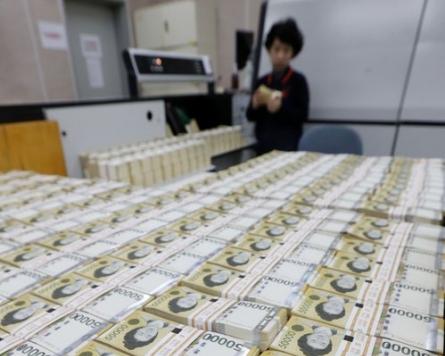 Korea, Australia expand currency swap deal