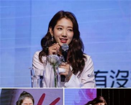 Actress Park Shin-hye begins Asian fan meeting tour in Hong Kong